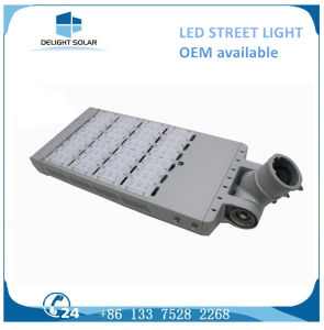 60mm Arm Diameter SMD LED Chip Waterproof IP65 67 Solar LED Street Light pictures & photos
