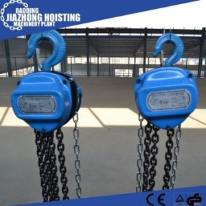 Huaxin Hsc Type 3 Ton 6m Chain Pulley Block pictures & photos