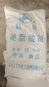High Quality Cadmium Stearate pictures & photos