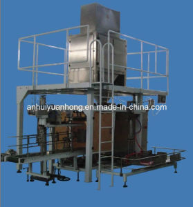 Grain Packaging Machine/Packaging Machinery (VFFS-YH012) pictures & photos