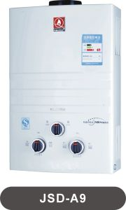 CNG Water Heater