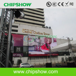 Chipshow P13.33 DIP Outdoor Full Color LED Advertising Display pictures & photos