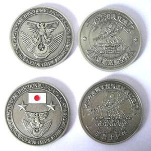 Metal Souvenir Challenge Coin (ASNY-JL-coin-13060107) pictures & photos