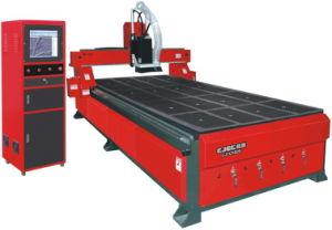 CNC Woodworking Machine CJ-C1325