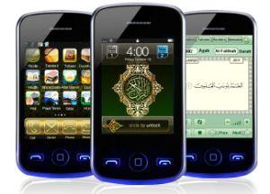 Super GPS WiFi PDA 4GB Quran Mobile Phone (M2013)