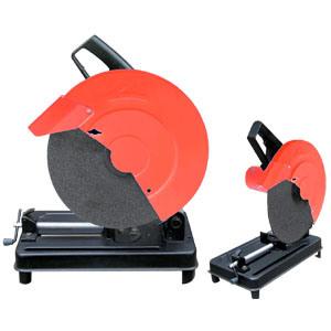 Small Cutting Machine (MY2053)