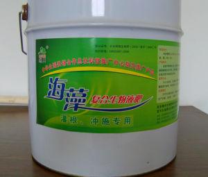 Seaweed Biological Spray Liquid Fertilizer