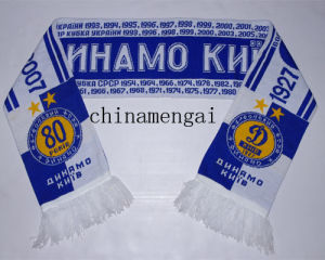 Scarf / Soccer Scarf (LJ-1012) pictures & photos