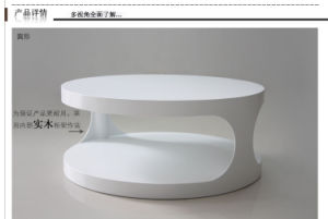 Round Wooden Coffee Table for The Retail Store, White Color Platform pictures & photos