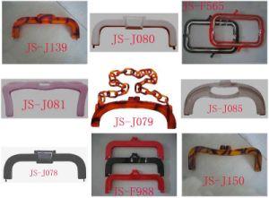 Plastic or Acrylic Purse Frame (JS-J)