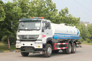 HOWO 20 M3 Watering Tank Truck pictures & photos