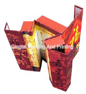 Gift Box (QT-11)