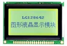 LCD Module/LCM (YG128642)