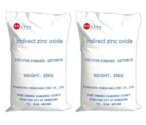 Indirect Method Zinc Oxide 99.5%