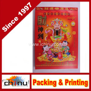 Custom Printing Chinese Calendar (4323) pictures & photos