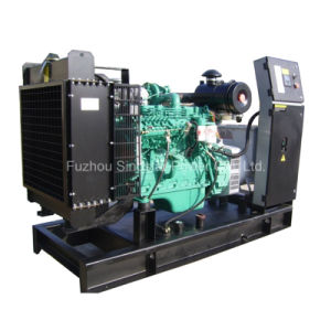 125kVA / 100kw Cummins Diesel Generator with Leroy Somer Alternator
