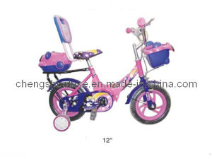 Kids Bicycle CS-T1257 of High Quality pictures & photos
