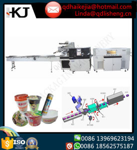 Automatic Instant Noodle Heat Shrink Packing Machine with Competitive Price pictures & photos