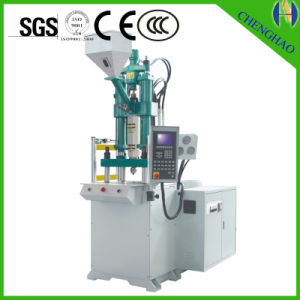 55 Tone Plastic Injection Molding Machine pictures & photos
