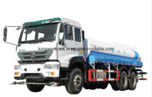 Sinotruk Brand 20tons Water Tank Truck with 6X4