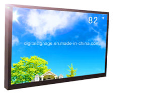 70inch Outdoor Wall Hanging LCD Advertising Display