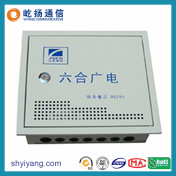 Good Quality Floor Mounted Data Integration Cabinet(