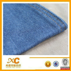 9oz 100%Cotton Denim Fabric