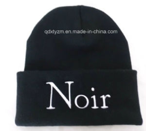 Cheap Wholesale Custom Beanies Cap with Embroidery