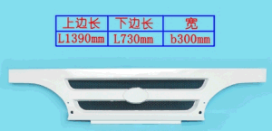 Good Quality Yuejin Auto Parts Grill pictures & photos