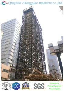 Vertical Lifting Tower Car Parking System