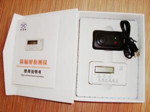 Pocket Electromagnetic Radiation Detector