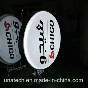 Plastic Vacuum LED Advertising Media Outdoor Display Light Box pictures & photos