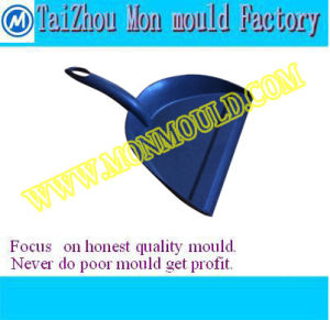 Plastic Garden Use Shovel Mould, Home Use Plastic Injection Scoop Mould pictures & photos