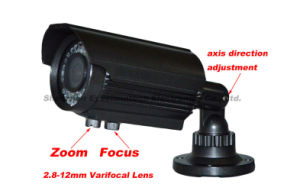 Infrared CCTV Security Cameras Night Vision 2.0 Megapixel CMOS Image Sensor pictures & photos