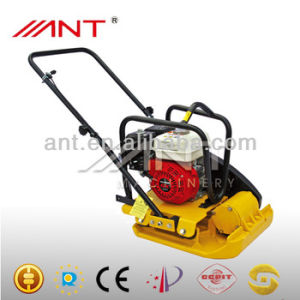 Pb80 Best Price Vibrating Plate Compactor pictures & photos