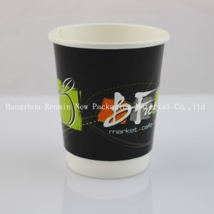 Double Wall Hot Coffee Paper Cup (2014 new type) -Dwpc-30 pictures & photos
