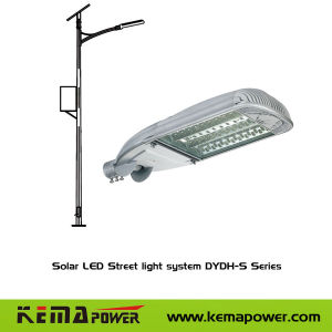 Solar LED Street Light System (DYDH-S Series) pictures & photos