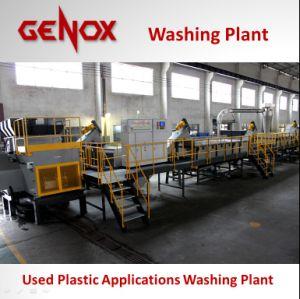 Plastic Washing Machine / Waste Plastic Washing Plant pictures & photos