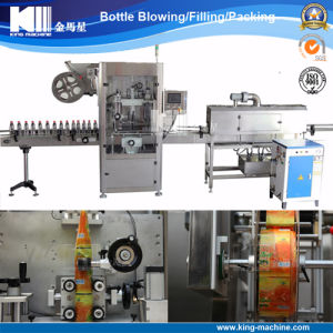 9000 Bph Square Bottle Black Tea Labeling Machinery pictures & photos