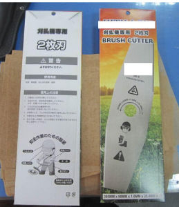 2t Grass &Brush Cutting Steel Saw Blade pictures & photos
