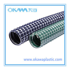 PVC Vacuum Cleaner Hose with Steel Wire Inner