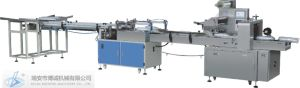 Plastic Cup Counting&Packing Machine (BC-450A)