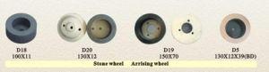 Stone Arris Wheel pictures & photos