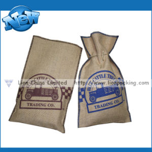 Eco-Friendly Burlap Coffee Pouch