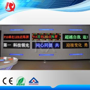 Single Red Outdoor LED Display P10 LED Module pictures & photos
