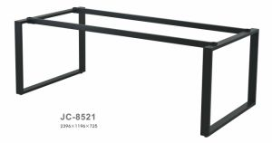 Metal Table Frame (JC-8521)