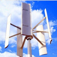 5kw Vertical Axis Wind Turbine System pictures & photos