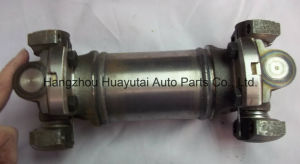 Wing Bearing Drive Shaft pictures & photos