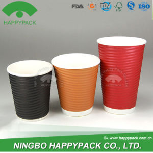 Ripple Paper Cup with Customized Logo pictures & photos