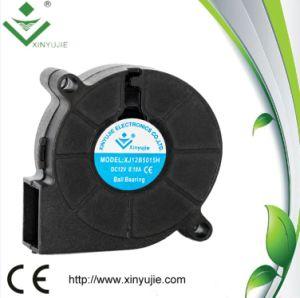 High Pressure 5V 12V 24V Mini DC Blower Fan 51X51X15mm pictures & photos